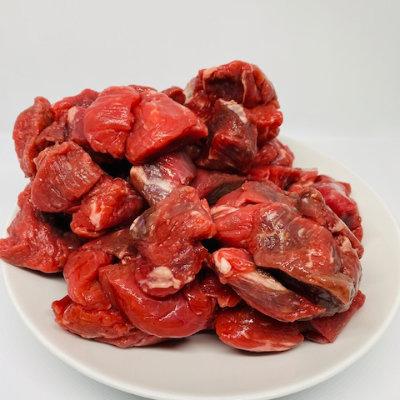 Beef Braising Steak (1 Kilo)
