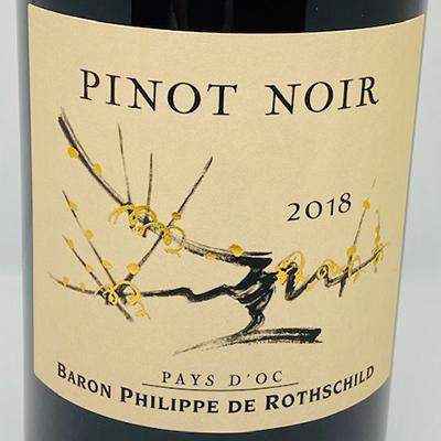 Wine Rothchild Pinot Noir 750ml